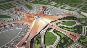 GREE реализовала контракт с Пекинским аэропортом