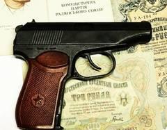 Зачем покупают охолощенное оружие