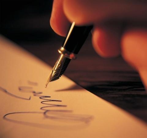 Выбор перьевой ручки