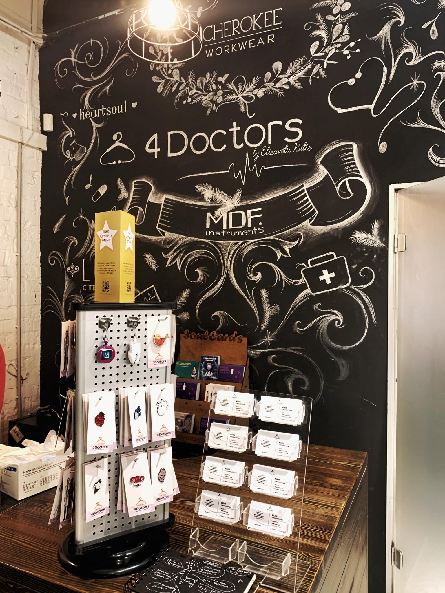 Обновление магазина медицинской одежды 4Doctors на