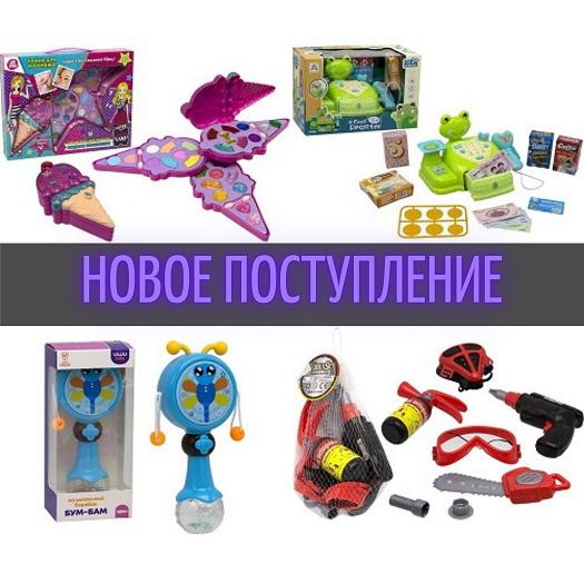 №91 Новое поступление Китайской игрушки
