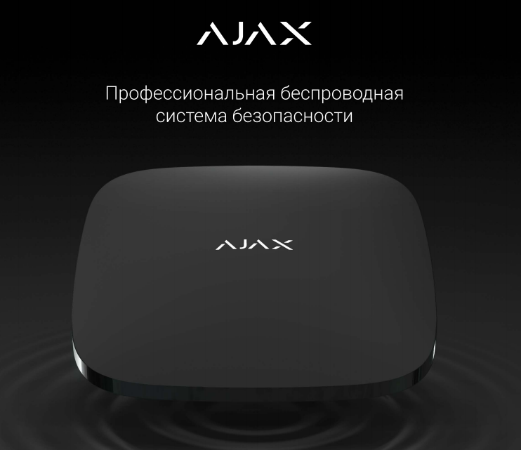 Сотрудничество с AJAX