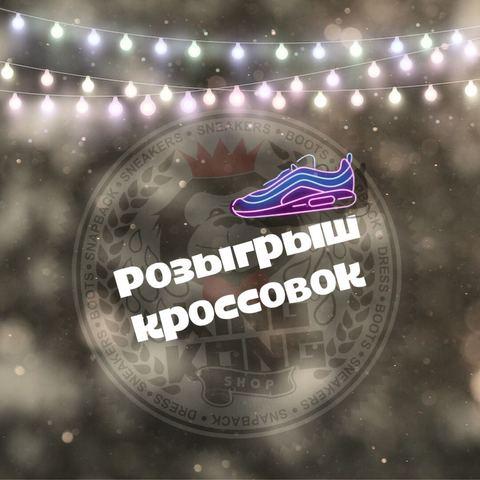 КОНКУРС ОТ GORILLAS.RND (KINGKONGSHOP.ING)