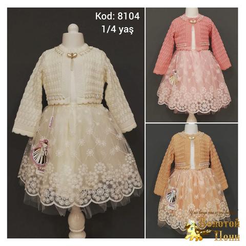 Нарядные платья девочкам оптом