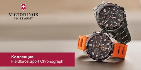 Коллекция Victorinox FieldForce Chrono