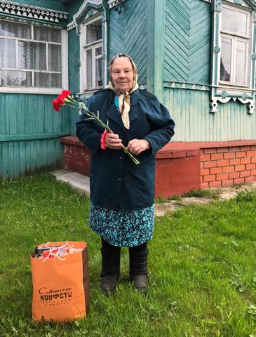 Кушакова Надежда Петровна (Ветеран ВОВ)