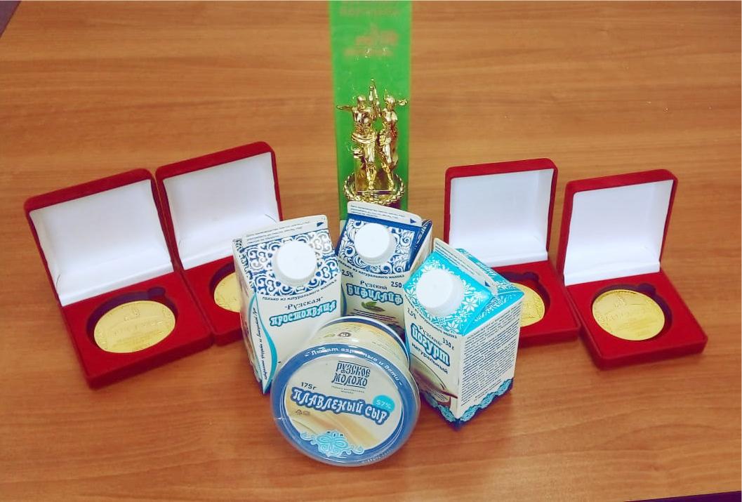 Золото на выставке Агрорусь-2021