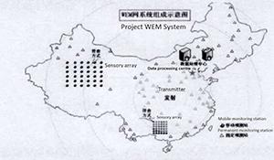 Китай запустил радар для борьбы с подлодками