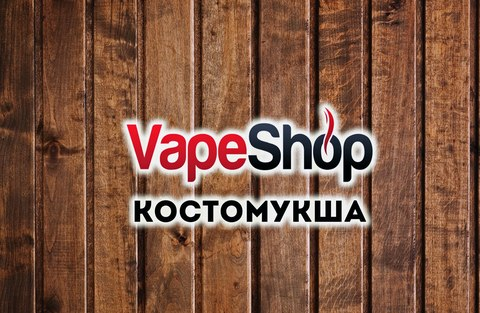 Электронные сигареты, Костомукша