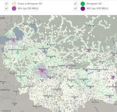 Карта покрытия сотовой связи и интернета