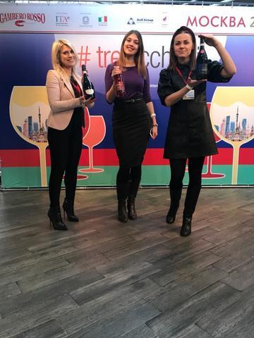 Gambero Rosso в Москве и Санкт-Петербурге!