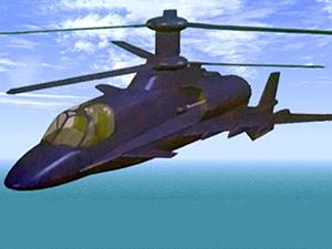 Российский вертолет будущего