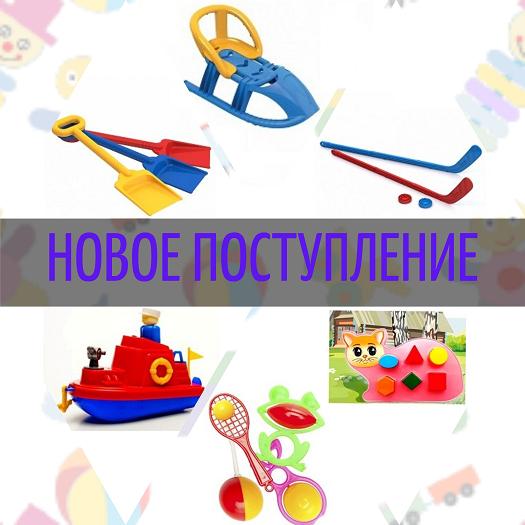 №54 Новое поступление Российской игрушки