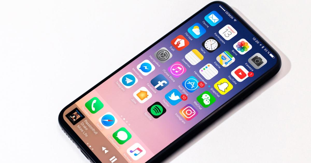 Новости про iphone 8