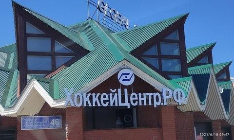 Магазин в Казани открыт !!