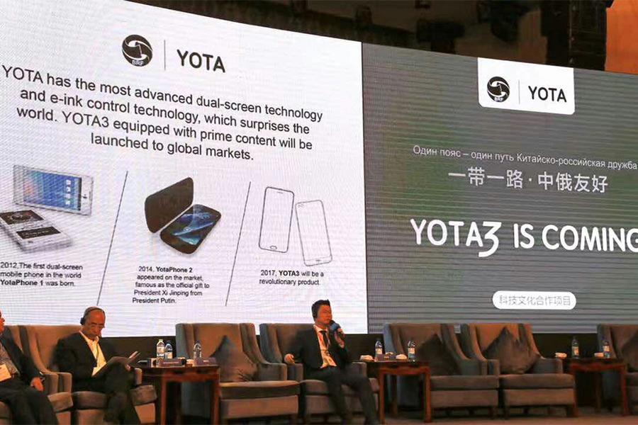 YotaPhohe 3 неоправданные ожидания или не все еще потеряно?