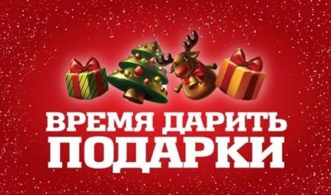 Новогодние скидки уже ждут вас!!!