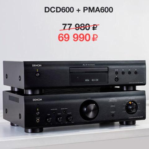 DCD600 + PMA600NE