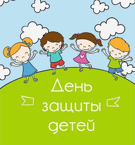 Подарки от Premont ко Дню защиты детей!