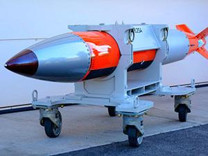 Пополнен ядерный арсенал США