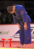 Кимоно для дзюдо Fighting Films Superstar Classic (IJF 2014) РАСПРОДАЖА!!!!!