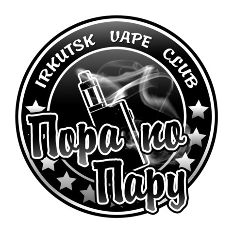 ПОРА по ПАРУ, г. Иркутск