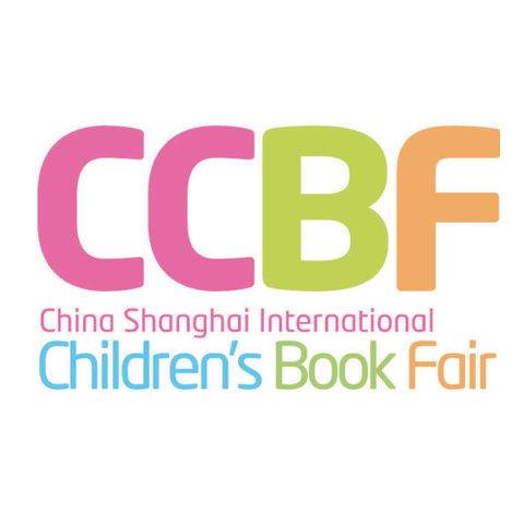 VoiceBook на детской выставке в Китае