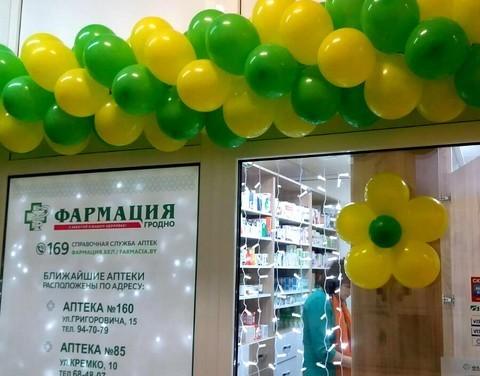 Открытие аптеки №248