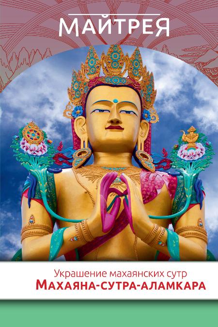 Новые книги фонда Сохраним Тибет