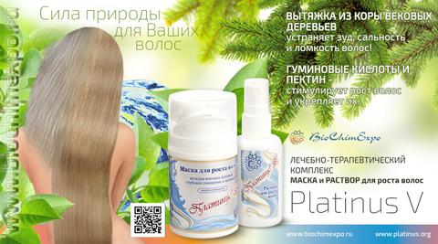 У вас поврежденные волосы? Попробуйте эффективное средство для восстановления волос!