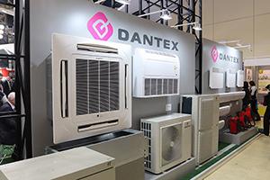 Dantex зарегистрировалась на выставку «Мир Климата»