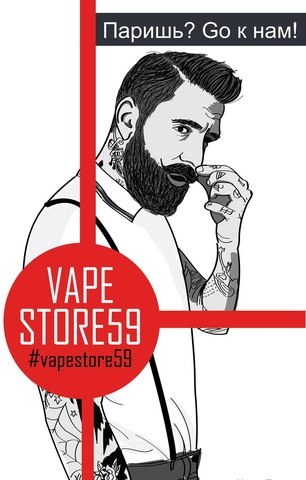 Vape Shop, г. Пермь