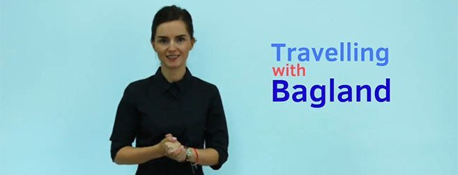 Второй урок Travelling with Bagland