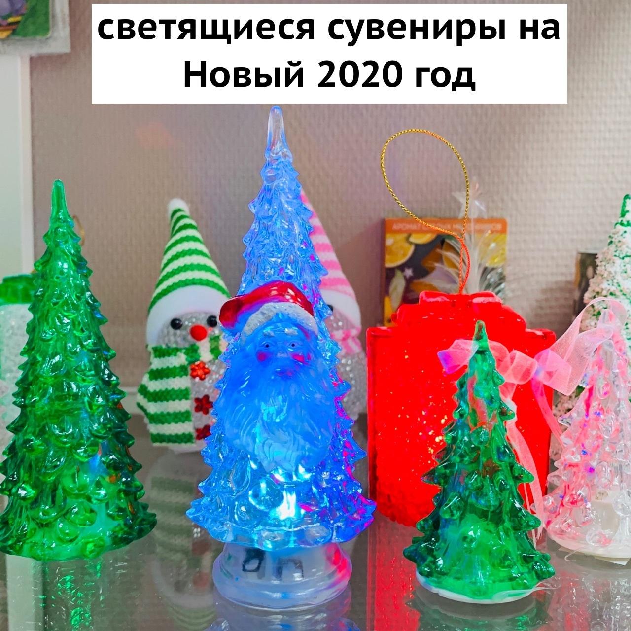 Светящиеся снеговики, ёлки, подарочки и другие персонажи на батарейках