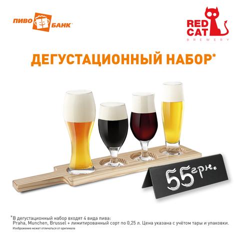 Мы не пьем, мы - дегустируем!