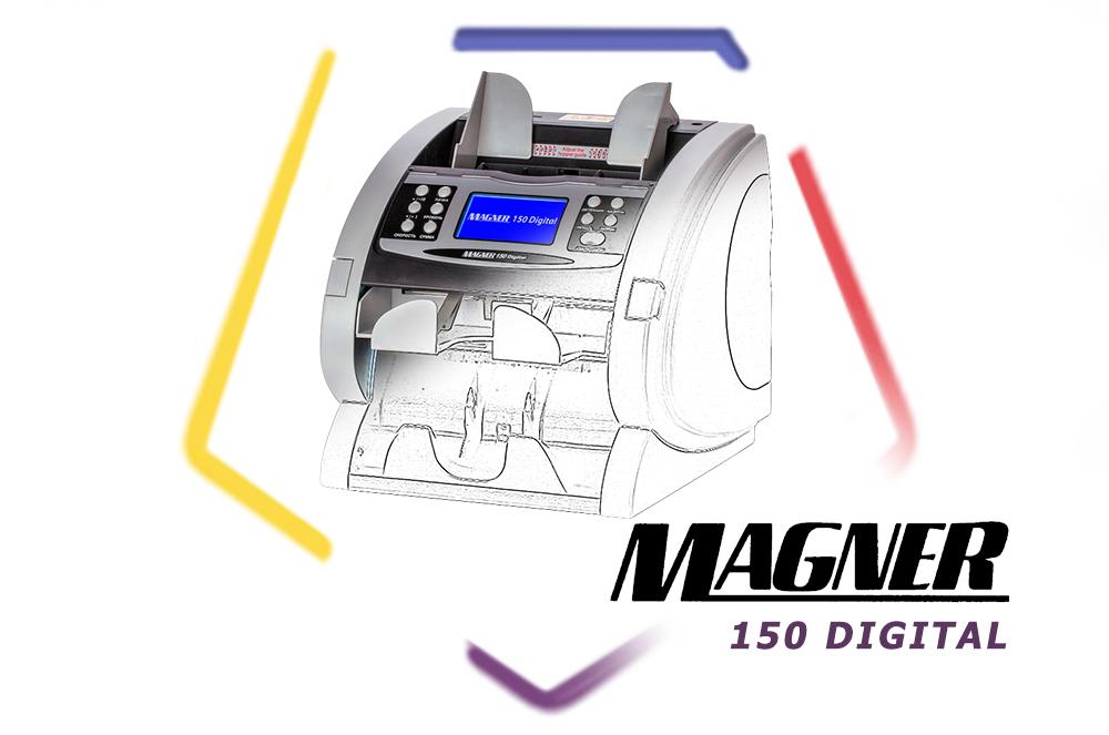 Magner 150 Digital - обзор двухкарманного счетчика банкнот