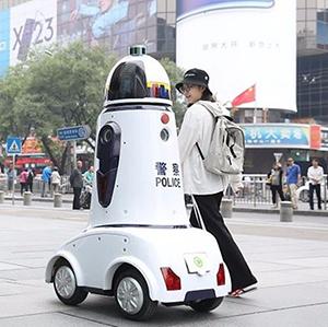 Улицы Пекина охраняют роботы