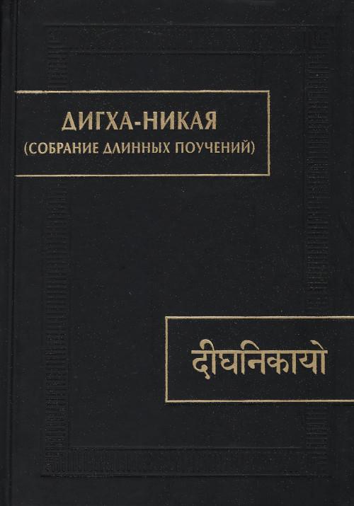 Новые книги издательства