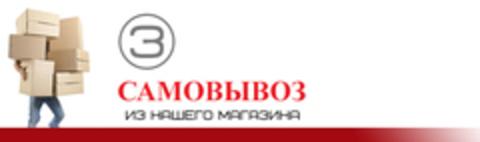 Самовывоз по техническим причинам из офиса компании временно приостановлен с 06 мая по 21 мая
