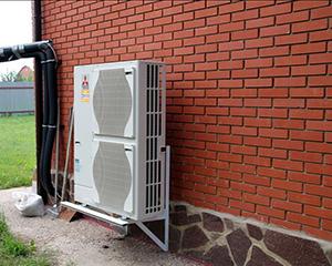 Mitsubishi Electric рекламирует тепловые насосы MUZ-WR