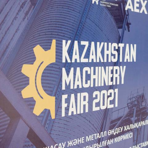 «Международная специализированная выставка по машиностроению и металлообработке «Kazakhstan Machinery Fair 2021»