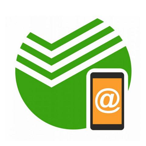 Оплата счета через мобильное приложение Сбербанк Онлайн
