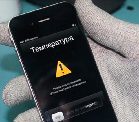 Несколько простых советов по эксплуатации, которые помогут продлить жизнь Вашему iPhone
