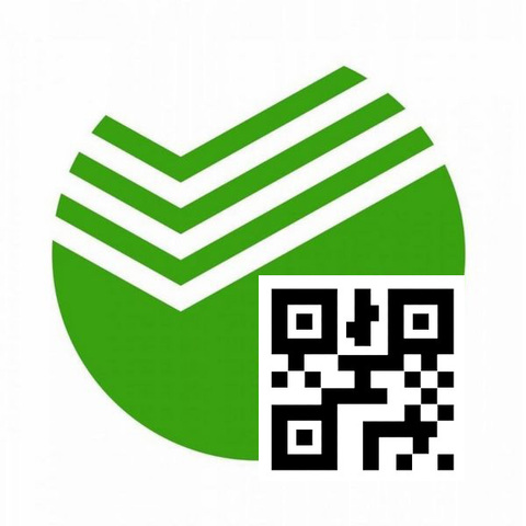 Оплата счета с помощью QR-кода Сбербанк Онлайн