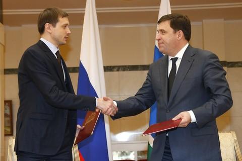 Губернатор Свердловской области подписал соглашение о сотрудничестве в части развития и привлечения частных инвестиций в социальную инфраструктуру Свердловской области