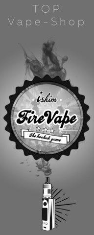 Firevape , г. Ишим