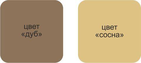 Шовный герметик для дерева FORWOOD нового цвета