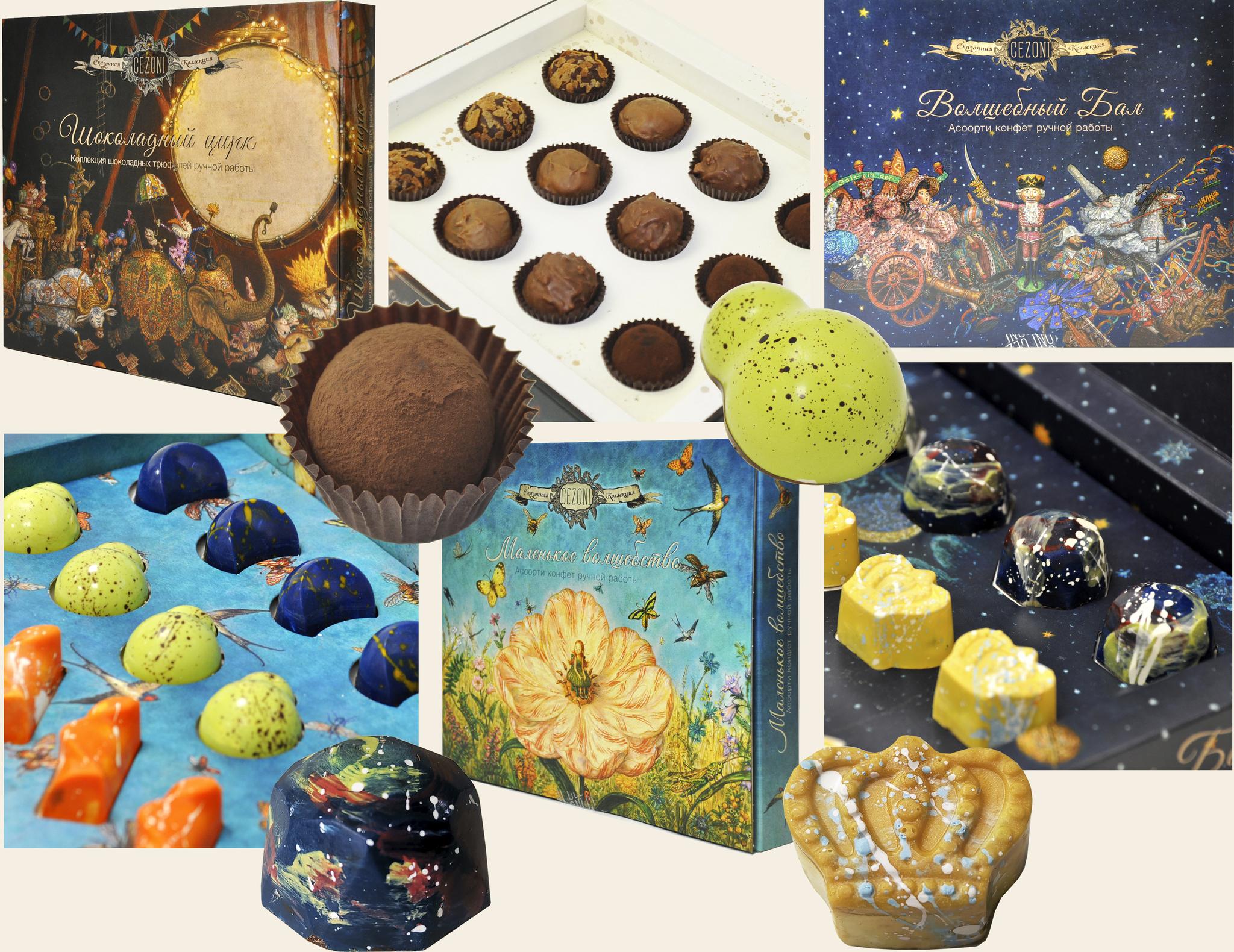 Шоколадные конфеты CEZONI ручной работы