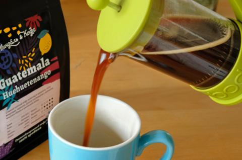 Отзыв мечтательного дегустатора о кофе из Гватемалы