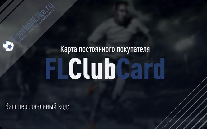 FL ClubCart - Клубная карта постоянного покупателя
